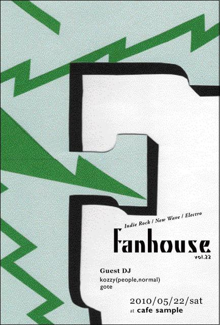 fanhouse vol.22@cafe sample