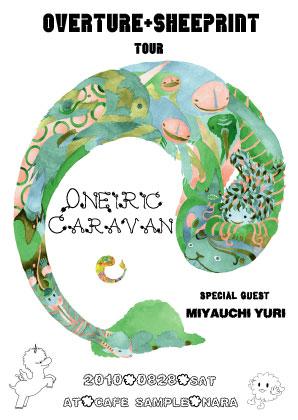 """Overture x Sheeprint """"Oneiric Caravan""""奈良公演"""