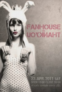 fanhouse vol.27