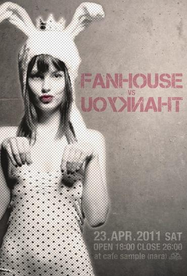 fanhouse