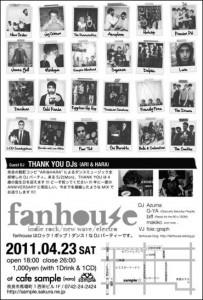 fanhouseinfo