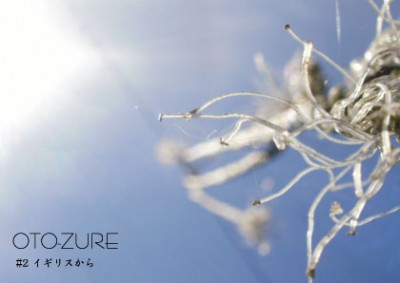 6/12 oto-zure #2 @sample white room