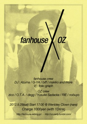 9/29 fanhouse vol.34