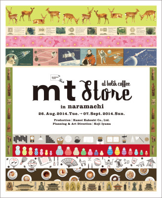 8/26-9/7 mt store in naramachi