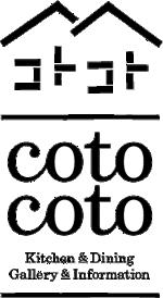 5/7 coto coto オープン